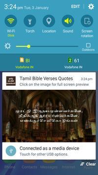 Tamil Bible Verses Quotes screenshot 7
