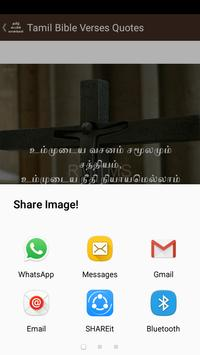 Tamil Bible Verses Quotes screenshot 2