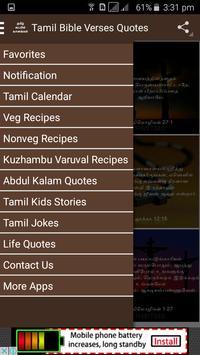Tamil Bible Verses Quotes screenshot 3
