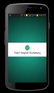 Tamil English Dictionary poster