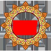 সাফল্যের মূলমন্ত্র icon