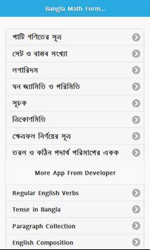 Bangla Math poster