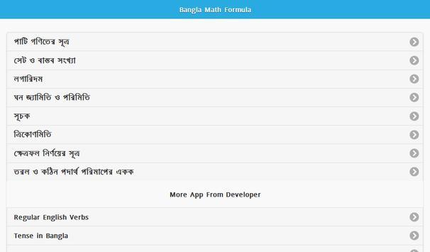 Bangla Math screenshot 5