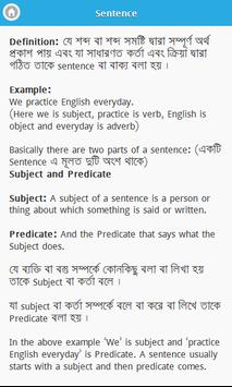 English Grammar in Bangla for Android - APK Download