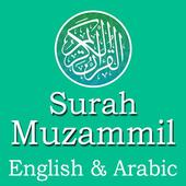 Surah Muzammil English icon