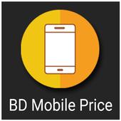 Mobile Price BD icon