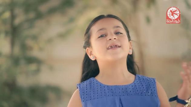 تي تي جنى مقداد - فيديو screenshot 2