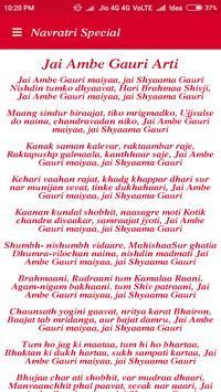 Navratri Special apk screenshot
