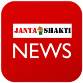 NEWS Online, Latest News App, NEWS APP, Hindi News icon