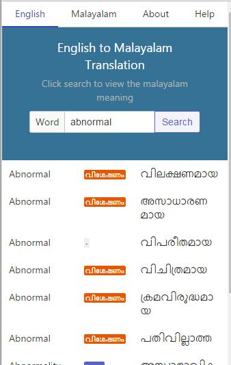 Malayalam Dictionary Offline English To Malayalam For Android Apk Download
