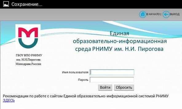 Carina screenshot 3