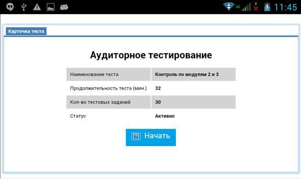 Carina screenshot 2