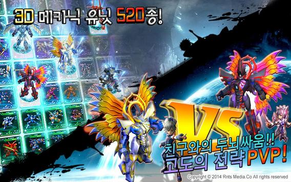 아머드 워리어 - Armored Warrior apk screenshot
