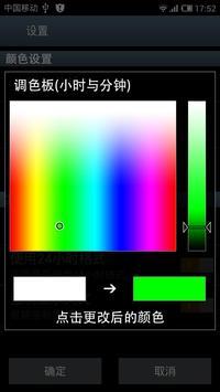 Domo Clock Widget apk screenshot