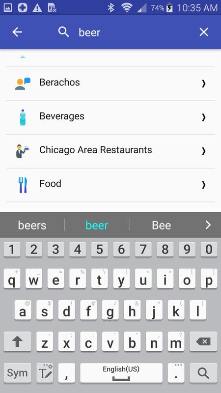 Crc Kosher Guide Apk Download Free Lifestyle App For Android