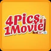 4 Pics 1 Movie icon