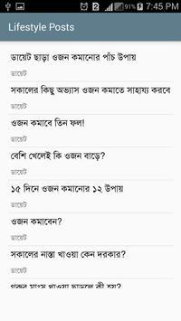 রুপচর্চা এবং সেক্সি ফিগার apk screenshot