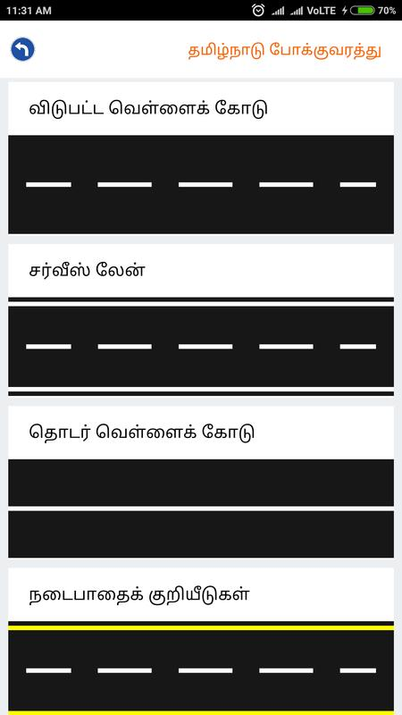 traffic rules signs and symbols pdf