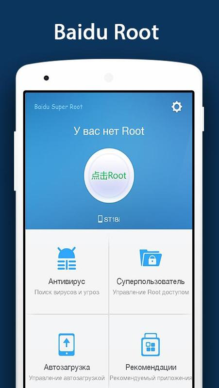 Root apk best | 40 Best Root Apps For Rooted Android Phone Users