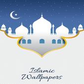 Islamic Wallpapers Lock Screen icon
