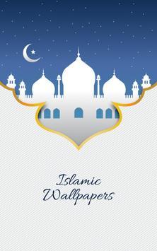 Islamic Wallpapers Lock Screen poster