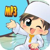 Murottal Al Quran Full For Kid icon
