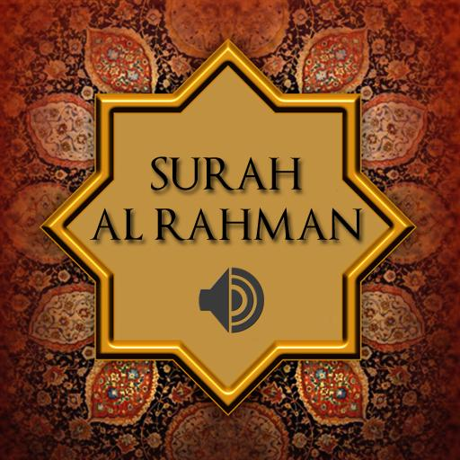 Surah Ar Rahman Full Audio Mp3 For Android Apk Download
