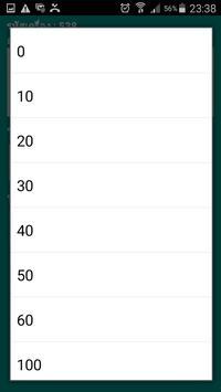 เงินเงินออนไลน์ 24 ชั่วโมง apk screenshot