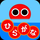 Hiragana Touch Robo icon