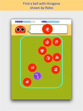 Hiragana Touch Robo apk screenshot