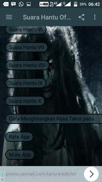 Suara Hantu Offline screenshot 3
