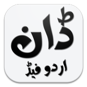 Dawn Urdu Feed icon