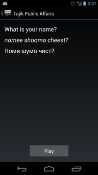 Tajik Public Affairs Phrases apk screenshot