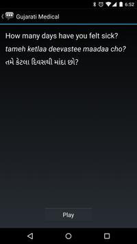 Gujarati Medical screenshot 2
