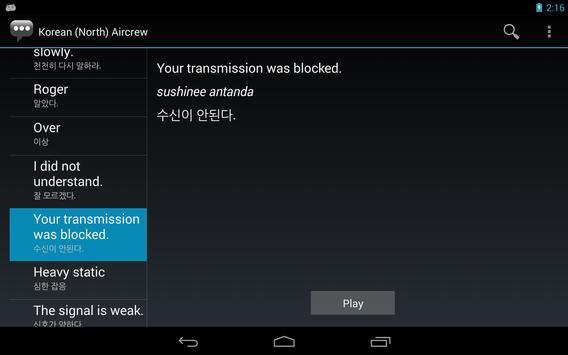 Korean (North) Aircrew Phrases screenshot 5