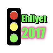 Ehliyet 2017 Çıkmış Sorular icon