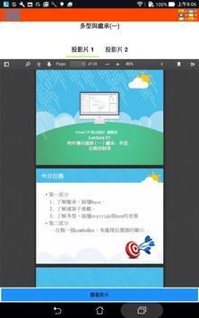 Design C# screenshot 1