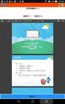 Design C# screenshot 5