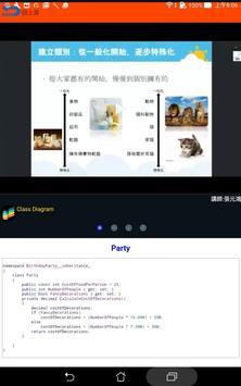Design C# screenshot 7