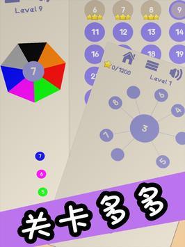 Looper Circle Ball 2:Pure Best apk screenshot