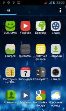 THEME CLASSIC FLAT screenshot 7