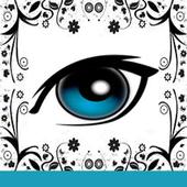 الرقية الشرعية mp3 icon