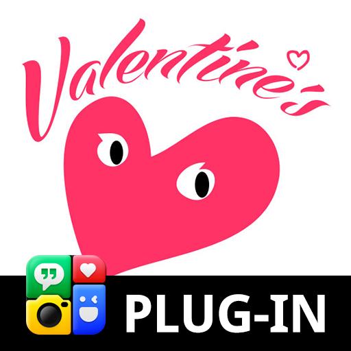 Valentine - Photo Grid Plugin