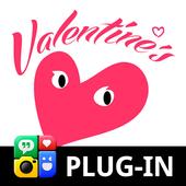 Valentine - Photo Grid Plugin icon