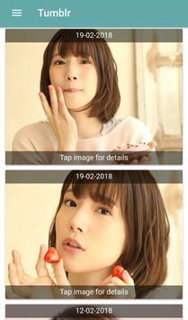 Uchida Maaya Photobook apk スクリーンショット