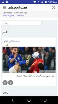 UAE News screenshot 2