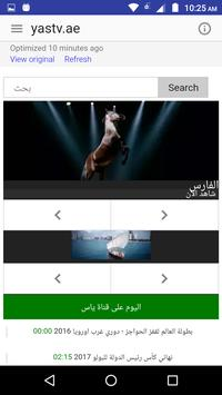 UAE News screenshot 3