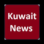 Kuwait News icon