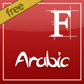 ★ Arabic Font - Rooted ★ icon