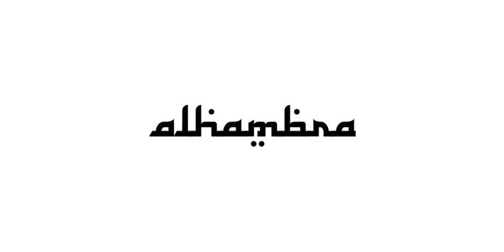 arabic font rooted poster